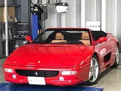 フェラーリ 355F1スパイダーF1 EU新車並行 タンレザー内装 可変マフラー