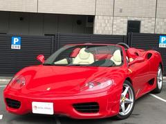 フェラーリ 360F1スパイダー D車左ハンドル ベージュ内装 Rチャレンジ