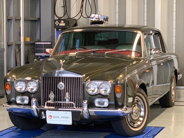 「ロールスロイス」「ロールスロイス シルバーシャドー」「セダン」「神奈川県」の中古車