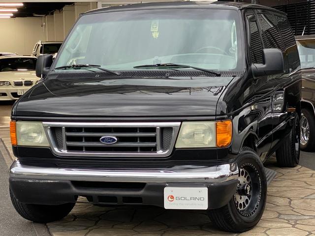 フォード  E150 XLT ロングボディ オートチェックレポート付き 実走行 社外HDDナビ フルセグ ETC オートクルーズコントロール 社外16AW バックカメラ 純正ホイール サイドステップ