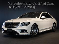 M・ベンツS400 AMGライン レザーエクスクルーシブ コネクト付