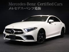 M・ベンツCLS450 4マチック スポーツ エクスクルーシブPKG