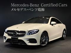 M・ベンツE300 クーペ スポーツ エクスクルーシブパッケージ付