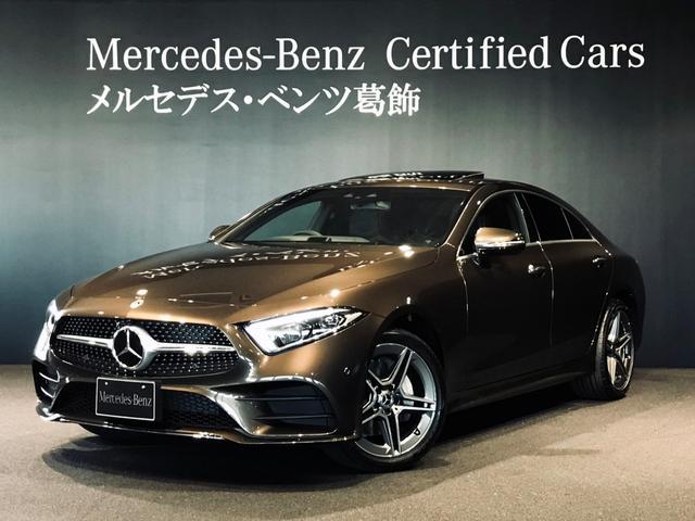 CLSクラス(メルセデス・ベンツ) CLS220d AMGライン 中古車画像