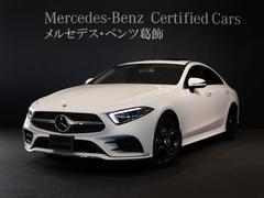 M・ベンツCLS450 4マチックスポーツEXCPKGレザー/ブラウン
