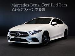 M・ベンツCLS450 4マチック スポーツ EXCPKG サンルーフ