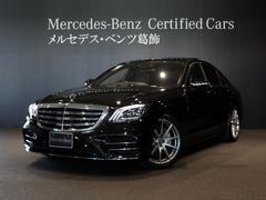 M・ベンツS400d レザエクスクルーシブPKG AMGラインプラス