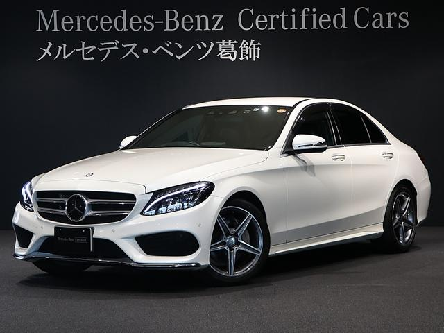 Cクラス(メルセデス・ベンツ) C220dアバンギャルド AMGライン レザーエクスクルーシブPkg  レーダーセーフティPkg ヘッドアップディスプレイ 認定保証1年 中古車画像