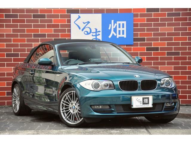 BMW 120i カブリオレ BMWパフォーマンス18インチ ナビ