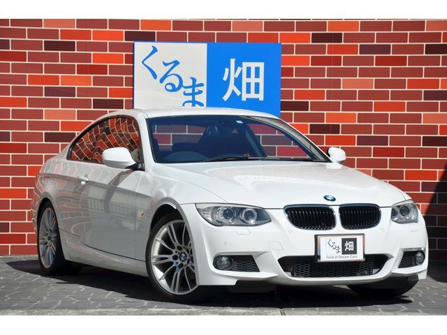 BMW 320iクーペ Mスポーツ 6MT 直噴170馬力最終モデル