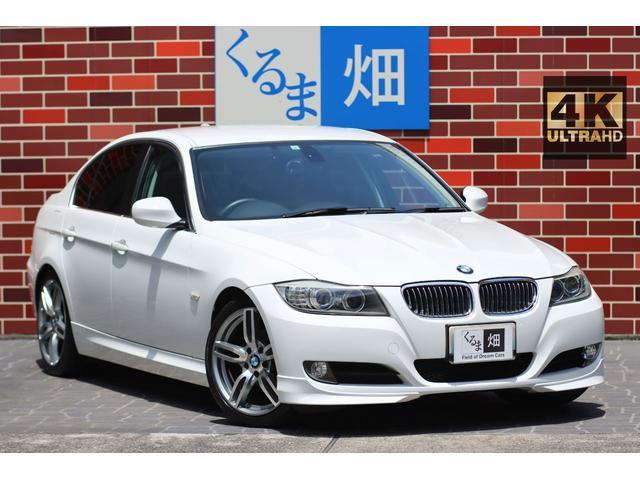 BMW 3シリーズ 320i ハイラインパッケージ 後期直噴170馬力モデル BMWパフォーマンスマフラー スポーツテクニック18インチ 黒革シート