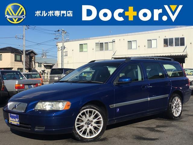 ボルボ V70 オーシャンレースリミテッド 特別限定車 黒革 純...