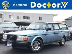 ボルボ240GLEワゴン 最後モデル ブルーインテリア 保証付