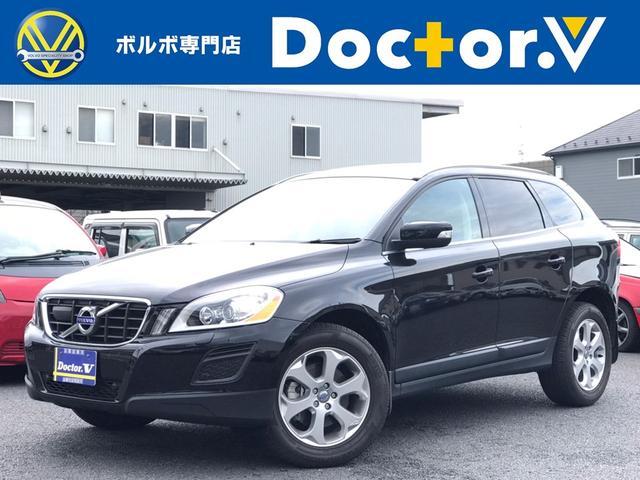 「ボルボ」「XC60」「SUV・クロカン」「神奈川県」の中古車