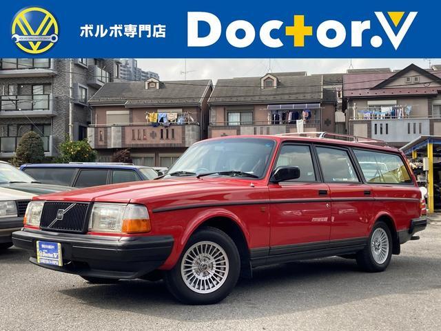 「ボルボ」「240ワゴン」「ステーションワゴン」「神奈川県」の中古車