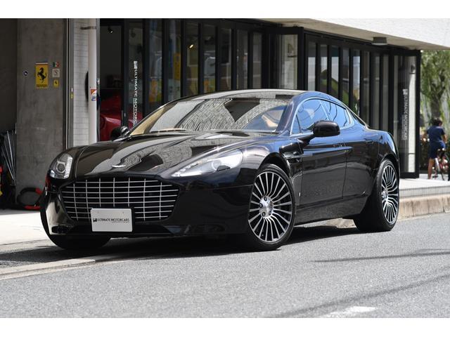 アストンマーティン ラピードS Q by Aston Martin