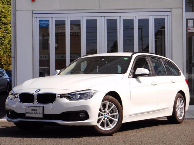 BMW 318iツーリング ナビRカメラ クルコン LEDライト