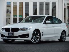 BMW328iグランツーリスモ スポーツ ナビRカメラ 電動ゲート
