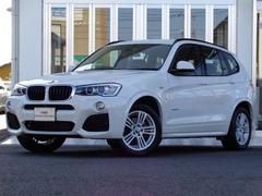 BMW X3xDrive 20d Mスポーツ ナビRカメラ ETC