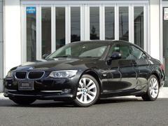 BMW320i クーペ ハイラインパッケージ 黒革 HDDナビ