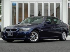 BMW320i ハイラインパッケージ 黒革 ナビ Rカメラ TV