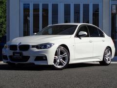 BMW320i Mスポーツ 車線逸脱警告 衝突被害軽減ブレーキ
