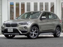BMW X1xDrive 18d xライン コンフォート アドバンスト