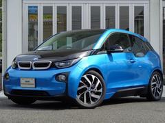 BMWアトリエ レンジ・エクステンダー装着車 大容量バッテリー