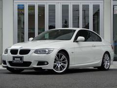 BMW320i Mスポーツパッケージ HDDナビ ETC 禁煙車