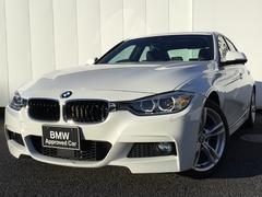 BMW320d Mスポーツ 黒レザーシート 衝突警告装置