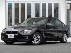 BMW330eアイパフォーマンス