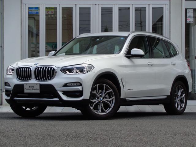BMW xDrive 20d Xライン ハイラインパッケージ