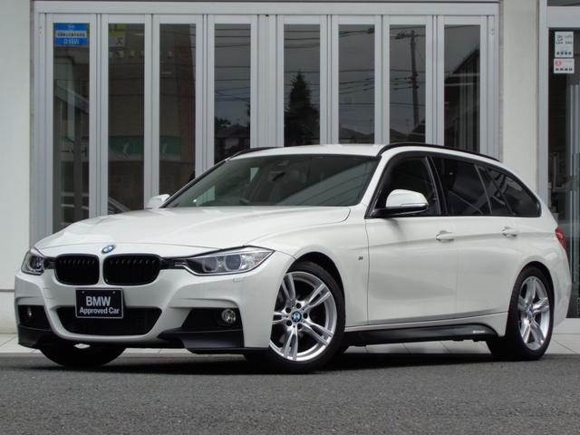 BMW 320TMパフォーマンス地デジa-tackシステム1オナ禁煙