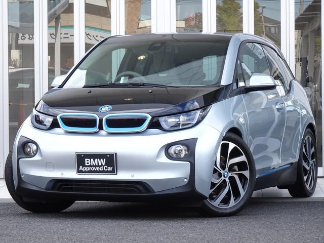 BMW ロフト レンジ・エクステンダー60Ah LED
