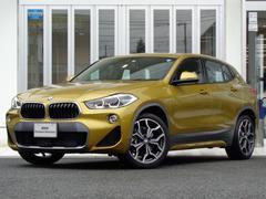 BMW X2xDrive 20i MスポーツX