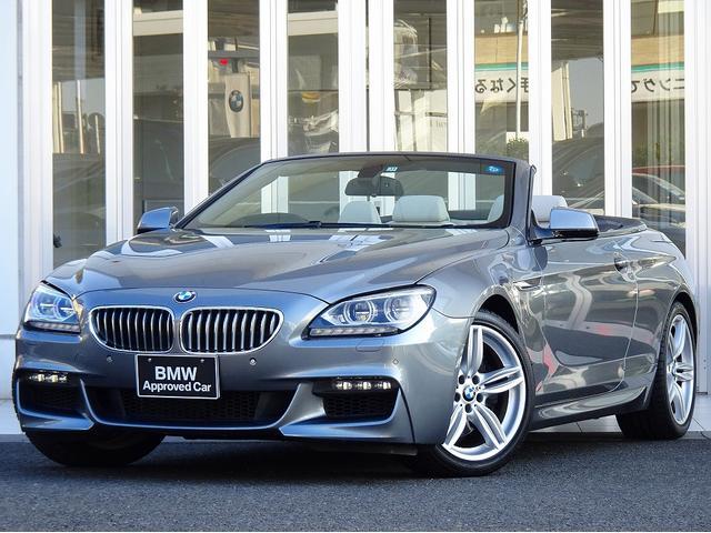 BMW 650カブリオレMスポーツLEDアイポリー革ソフトクローズ