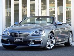 BMW650カブリオレMスポーツLEDアイポリー革ソフトクローズ
