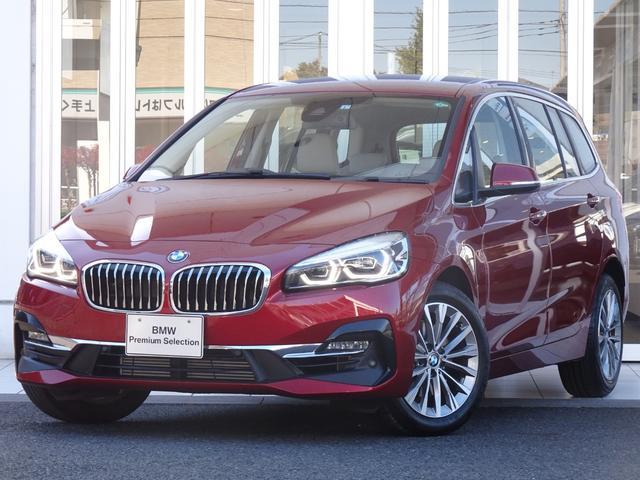 BMW 2シリーズ 218iグランツアラー ラグジュアリー コンフォートパッケージ キャンベラベージュ革 シートヒーター パワーシート ウッドトリム パーキングサポート LEDライト ドライブアシスト 電動ゲート 7速DCT 17インチAW HDDナビ ETC