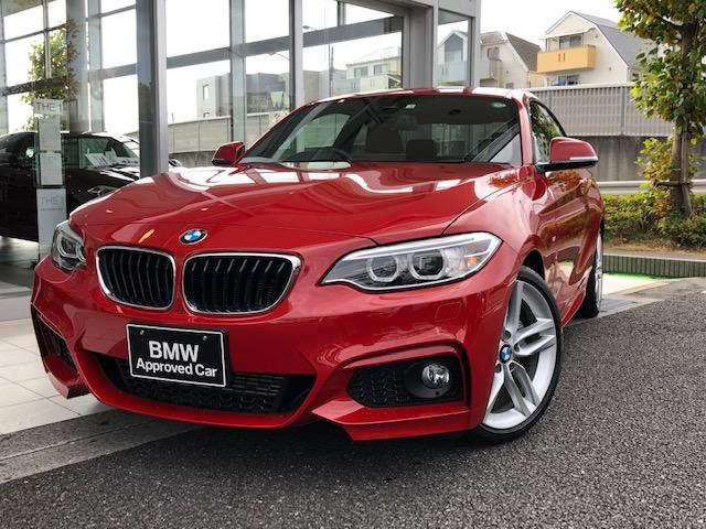 BMW 2シリーズ 220iクーペ Mスポーツ ワンオーナー 黒レザーシート パーキングサポートパッケージ 18インチアルミ HDDナビ バックカメラ Mパフォーマンス製カーボンセレクターグリップ ステンレススチールペダル ドライブレコーダー