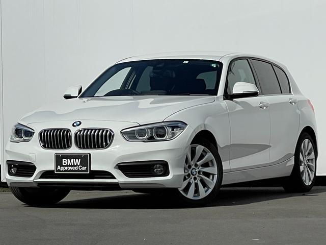 BMW 1シリーズ 118i セレブレーションエディション マイスタイル 400台限定車 車検令和4年5月 Sensatecレザーシート HDDナビ バックカメラ LEDヘッドライト 17インチアルミ ドライビングアシスト クルーズコントロール 2.0ETCミラー