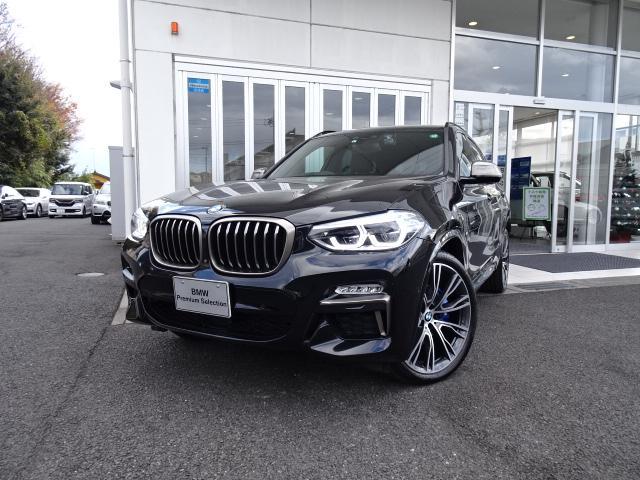 BMW M40d 高年式 オプション21インチアルミホイール 黒レザーシート ハーマンカードンスピーカー 前後ドライブレコーダー リアシートヒーター ワイヤレスチャージング ACC サリウムグレーグリル ワンオーナー