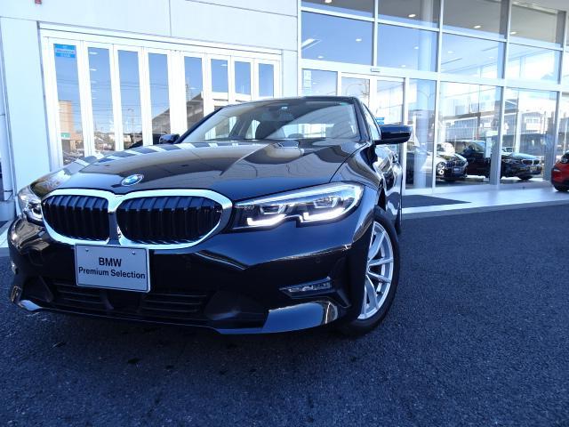 BMW 320d xDrive プラスパッケージ 17インチアルミ タッチパネル式HDDナビ ACC LEDヘッドライト+LEDフロントフォグ シートヒーター パーキングアシスト リアエアコン ワイヤレスチャージング