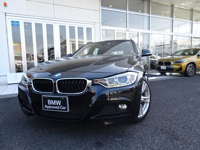 BMW 3シリーズ 320dツーリング Mスポーツ ワンオーナー ストレージパッケージ ドライビングアシスト ドライブレコーダー クルーズコントロール SOSコール 18インチアルミ HDDナビ バックカメラ キセノン 電動リアゲート