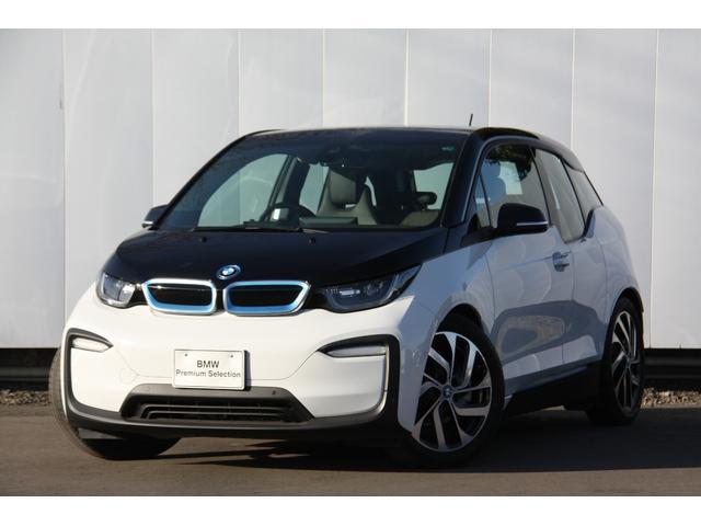 BMW i3 アトリエ レンジ・エクステンダー装備車 後期型 94Ahバッテリー ブラウンレザーシート ウッドパネル ACC シートヒーター 19インチアルミ HDDナビ パーキングアシスト LEDヘッドライト 2.0ETCミラー Dアシスト