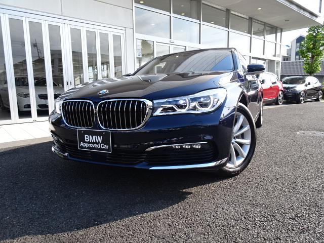 BMW 740i プラスパッケージ ワンオーナー サンルーフ 黒レザーシート ハーマンカードンスピーカー ACC LEDヘッドライト フロントベンチレーション+シートヒーター 地デジ付タッチパネル式HDDナビ