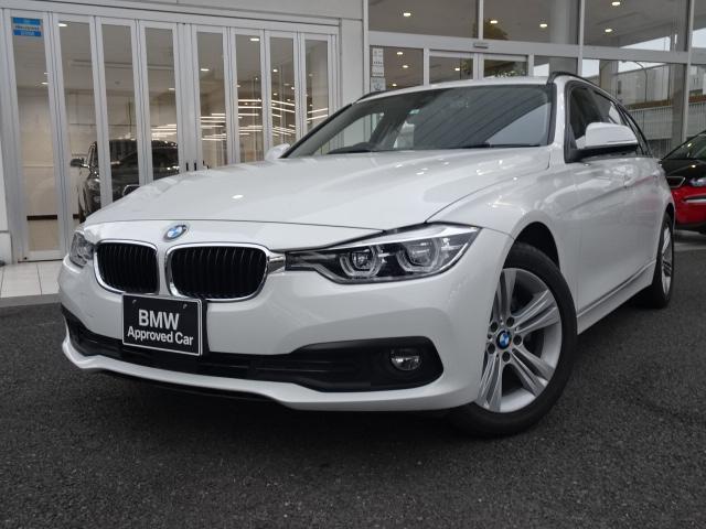 BMW 3シリーズ 320iツーリング 後期エンジン LEDヘッドライト ACC 17インチアルミ レーンチェンジウォーニング 前後ドライブレコーダー ドライビングアシスト 電動リアゲート リアガラスフイルム DVD再生機能