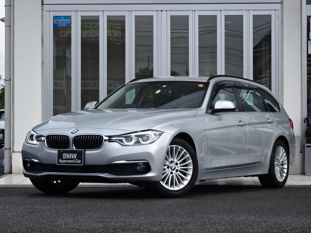 BMW 3シリーズ 320iツーリング ラグジュアリー 黒レザー LEDヘッドライト ACC ドライビングアシスト レーンチェンジウォーニング パーキングアシスト 2.0ETCミラー 電動リアゲート ウッドパネル ドアバイザー