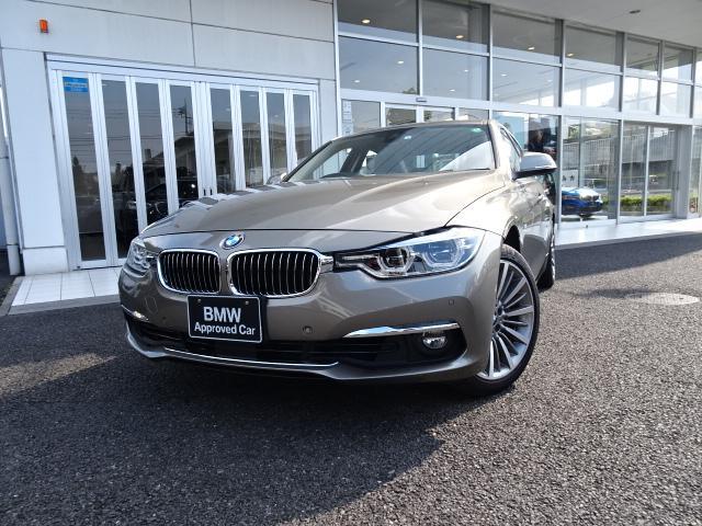 BMW 3シリーズ 340iラグジュアリー 3リッター直列6気筒ターボ 黒レザー LEDヘッドライト 地デジ付HDDナビ 18インチアルミ ACC ウッドパネル 2.0ETCミラー ドライビングアシスト LEDフロントフォグ DVD再生機能