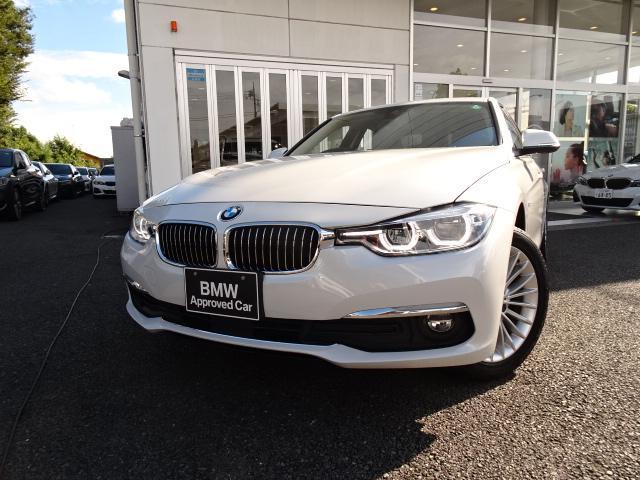 BMW 320d ラグジュアリー 後期型 黒レザーシート LEDヘッドライト ACC レーンチェンジウォーニング ウッドパネル ドライビングアシスト 2.0ETCミラー SOSコール Bluetoothハンズフリーフォン リアフイルム
