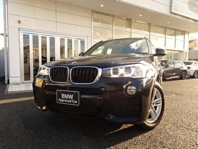 BMW xDrive 20d Mスポーツ ワンオーナー 黒レザーシート ACC レーンチェンジウォーニング 電動リアゲート 社外前後ドライブレコーダー フロントカメラ 地デジ トップビューカメラ 2.0ETCミラー ドアバイザー リアフイルム